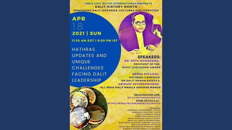 Hathras Updates + Unique Challenges Facing Dalit Leadership